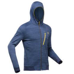 Men's Hiking Thin Fleece Jacket - MH900