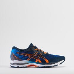 Hardloopschoenen voor heren Ascis Gel Ziruss 4 blauw/oranje