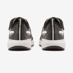 Reebok Road Supreme kid's walking shoes black/grey velcro