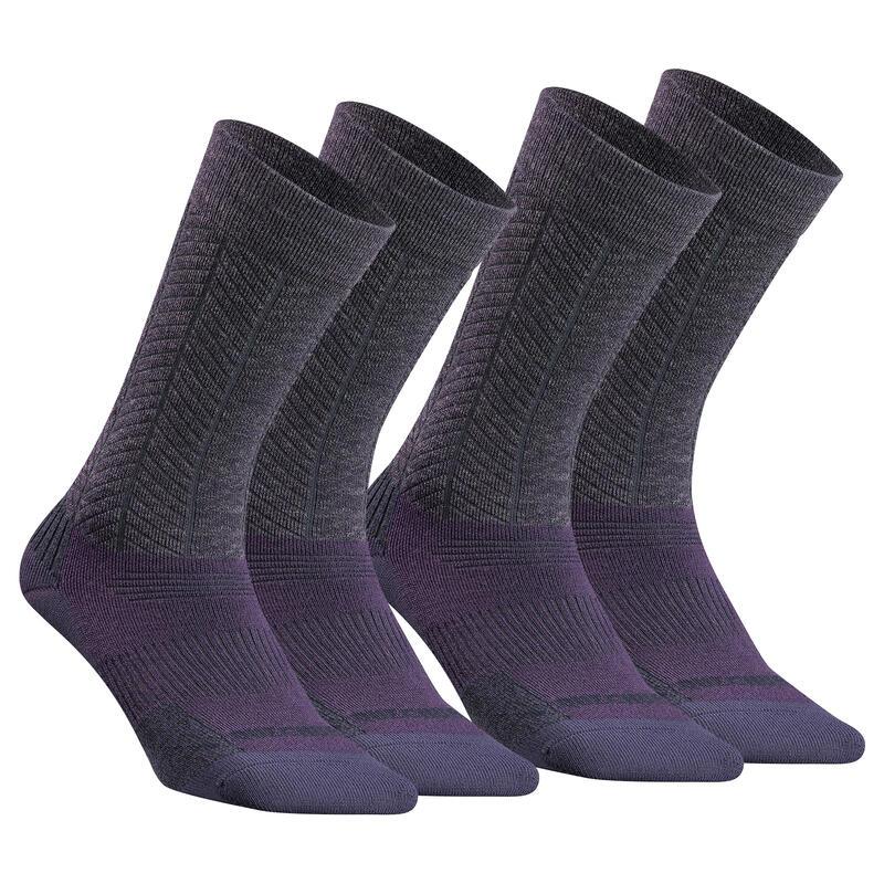 Adult Warm Hiking Socks - SH500 U-WARM MID - 2 Pairs