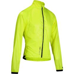 CORTAVIENTO ULTRALIGHT 500 AMARILLO