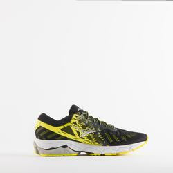 Scarpe running uomo Mizuno WAVE ULTIMA 12 gialle
