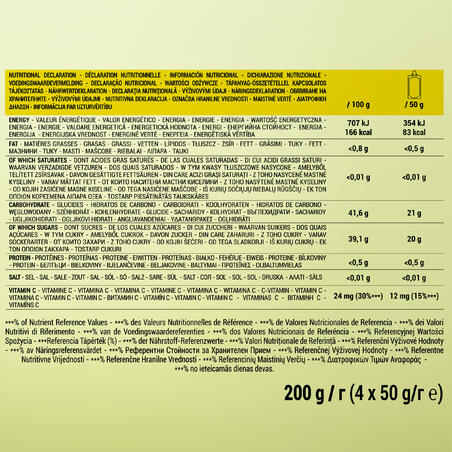 Ekologiškas vaisių gelis su obuoliais ir citrinomis, 4 vnt.