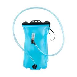 TRAIL RUNNING WATER BLADDER - KALENJI 1L WATER BLADDER - BLUE