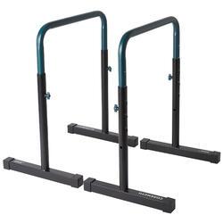 Barres à dips training station 100 ajustable