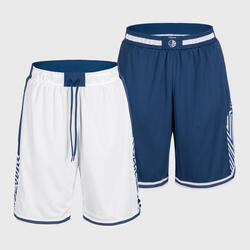 男款雙面籃球短褲SH500R - 白色配海軍藍