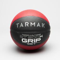 BT500X GRIP 成人款7號籃球 - 黑紅配色