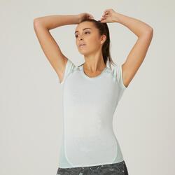 女款健身T恤520 - 綠色