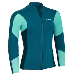 兒童款氯丁橡膠(neoprene)保暖長袖上衣TOP 900-淺碧藍色