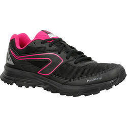 Schoenen hardloopsters Run One Grip