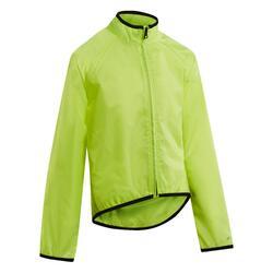 Giacca impermeabile ciclismo bambino 100 gialla