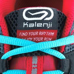 Hardloopschoenen voor dames Run Ekiprime - 207784