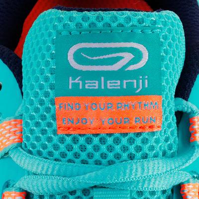نظارات شمسية للمشي الفئة 3- اللون أزرق