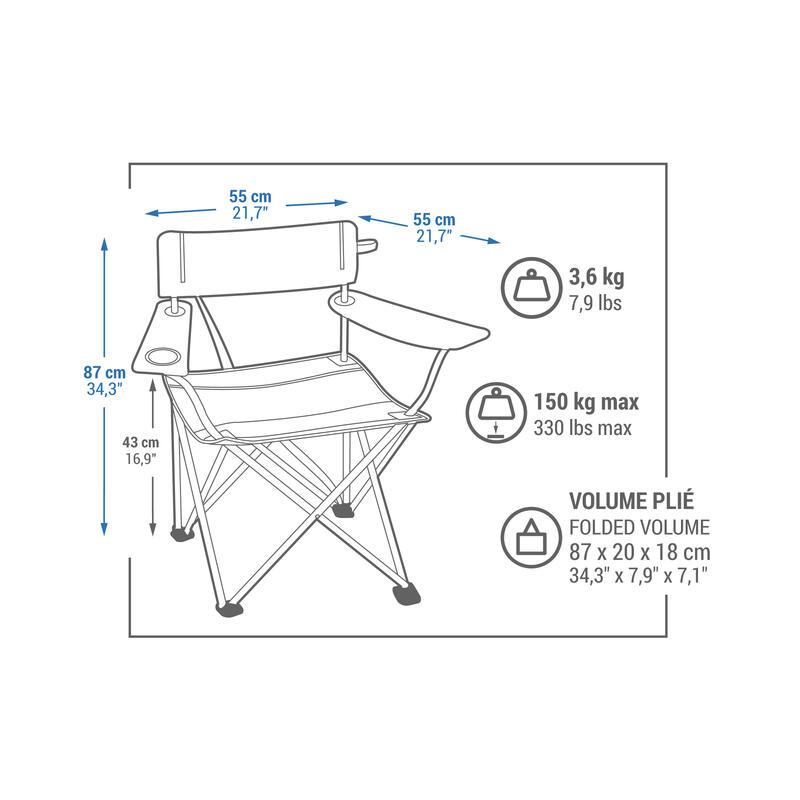 เก้าอี้พับขนาดใหญ่สำหรับการตั้งแคมป์รุ่น BASIC XL