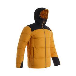 男款登山羽絨外套- TREK 900 -18°C 黃色