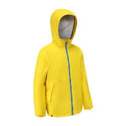 兒童款航海保暖外套 100 - 黃