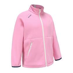 女孩款節能設計保暖刷毛航海外套100 - 淺粉紅色