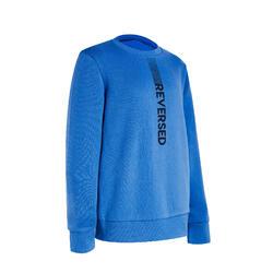 兒童圓領運動衫 - 藍色印花