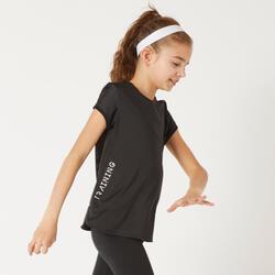 T-shirt technique respirant noir et blanc fille