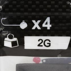 圓形鉛頭鉤 x4 2克假餌加重