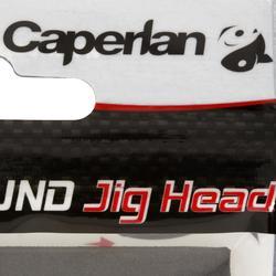 Bleikopf Jig Head ROUND 4 Stück 7g
