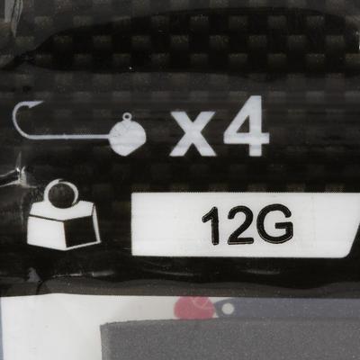 Jig Head دائري موزون ×4 12 جرام يستخدم للطعم الصناعي