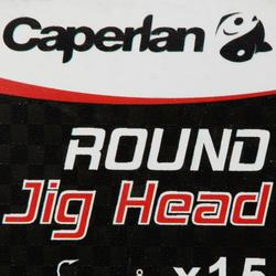 Tête plombée pêche aux leurres ROUND JIG HEAD x15 10 gr