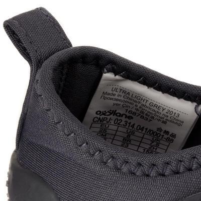 נעלי התעמלות קלות מאוד לתינוקות - אפור כהה