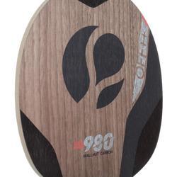 乒乓球拍 FW980 - 咖啡色