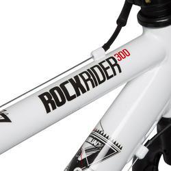 MTB 24 inch Rockrider 300 wit - 28272