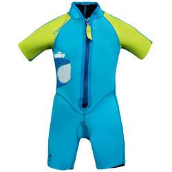 Kindershorty 100 voor snorkelen blauw/groen - 285811