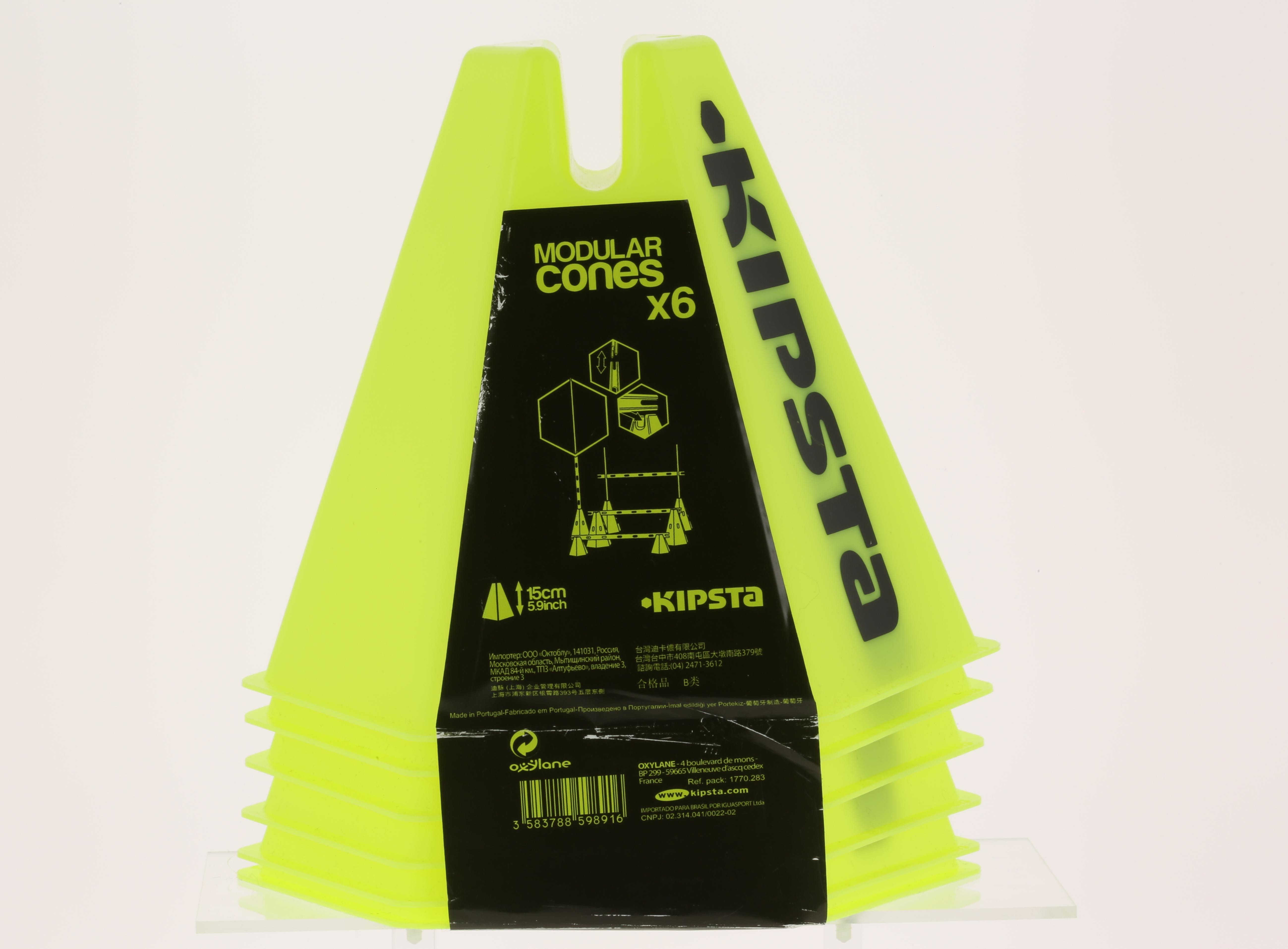 "Lot 6 cônes modulables 6"" jaunes"