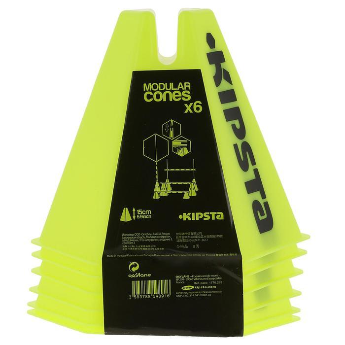 Lot 6 cônes modulables 15 cm jaunes - 295546
