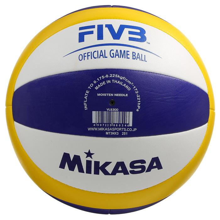 Ballon de beach volley Beach Champ II blanc jaune bleu