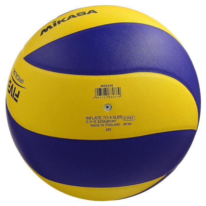 Ballon de volley-ball MVA 330 jaune et bleu - 298033