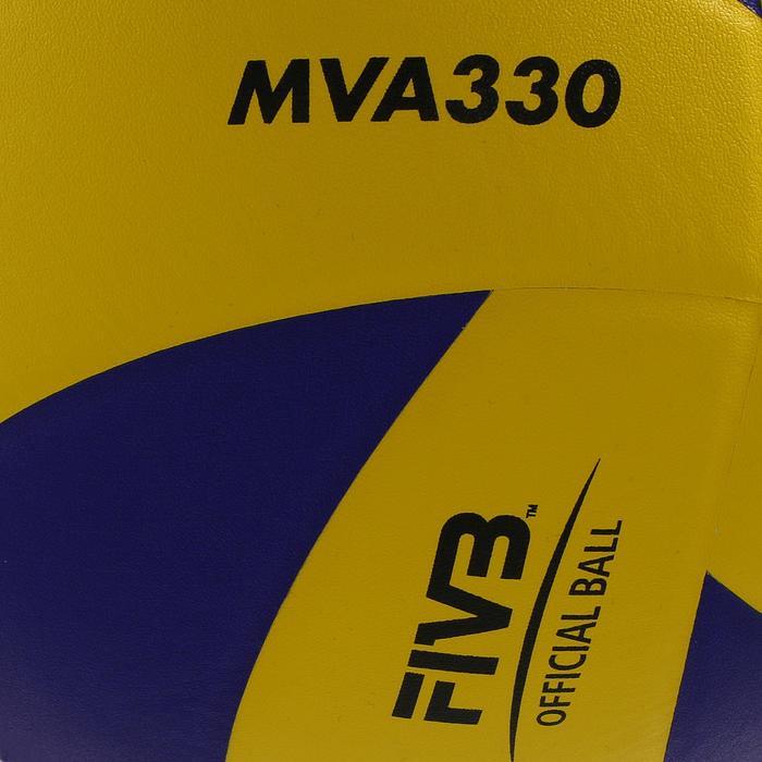 Ballon de volley-ball MVA 330 jaune et bleu - 298036