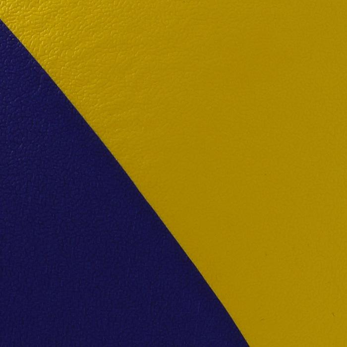 Ballon de volley-ball MVA 330 jaune et bleu - 298038