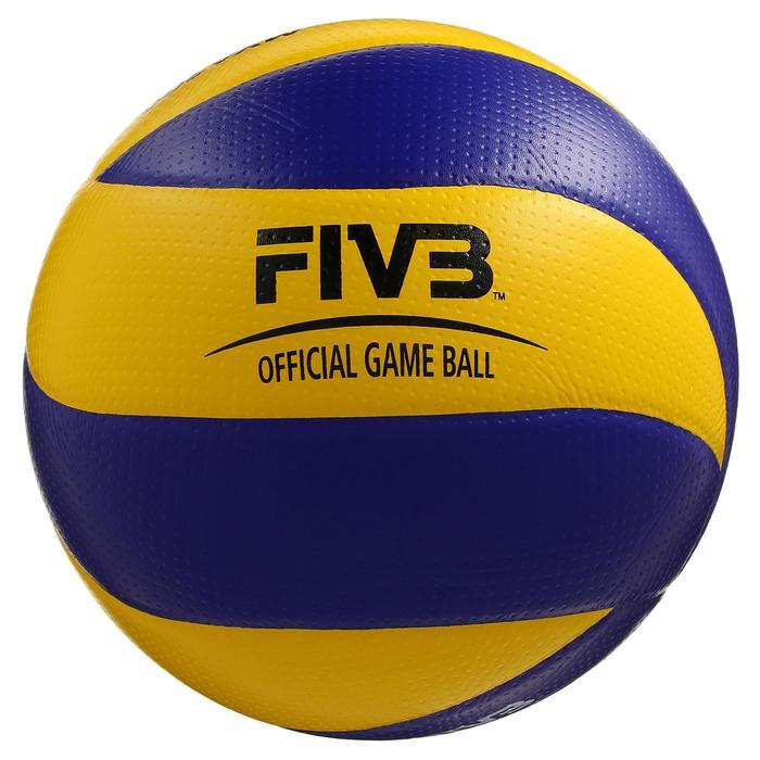 Ballon de volley-ball MVA 200 jaune bleu - 298083