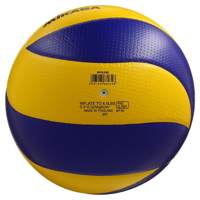 Ballon de volley-ball MVA 200 jaune bleu - 298086