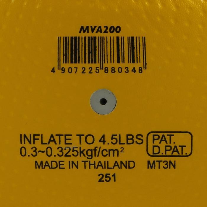 Ballon de volley-ball MVA 200 jaune bleu - 298087