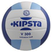 V300 Volleyball - White/Blue