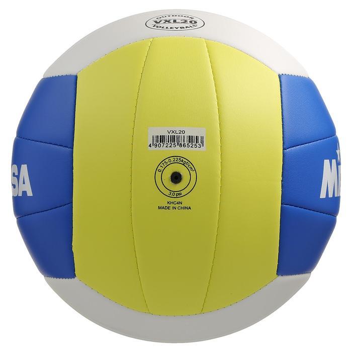 Ballon de beach volley Beach Classic jaune et blanc - 298209