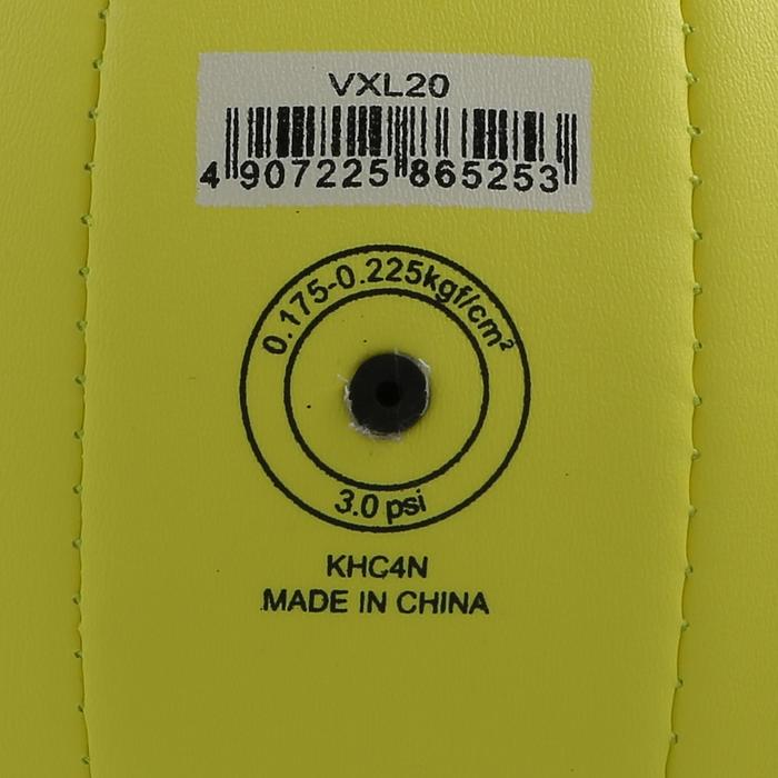 Ballon de beach volley Beach Classic jaune et blanc - 298210