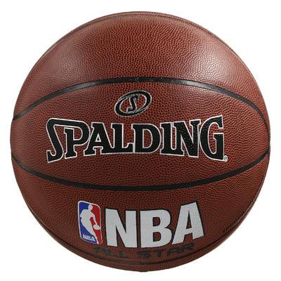 Ballon basketball NBA All Star taille 7