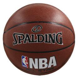 Ballon basketball SPALDING NBA ALL STAR taille 7