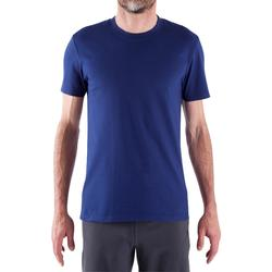 Fitness T-shirt Athletee Essentiel voor heren, katoen