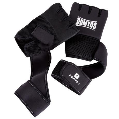 Kit de boxe Cardio Boxing- DOMYOS NOIR DZVuEn