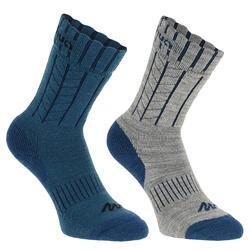 2 paar sokken Arpenaz Warm voor winterse trektochten, grijs en koraal - 324788