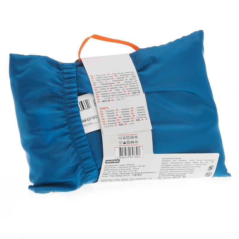 drap de sac de randonn e polyester gris decathlon guadeloupe. Black Bedroom Furniture Sets. Home Design Ideas