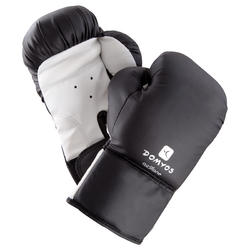 Punching Ball+ guantes Box Junior